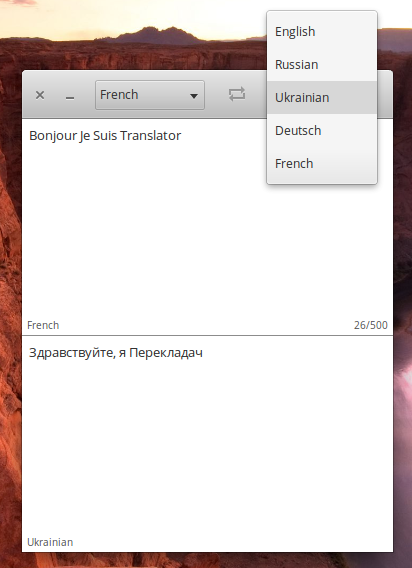 Nombre de langue