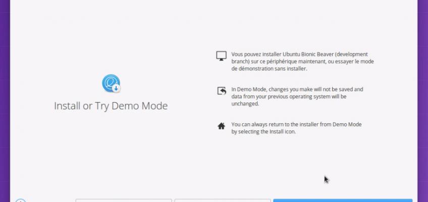 Juno accueillera Installer et non Ubiquity